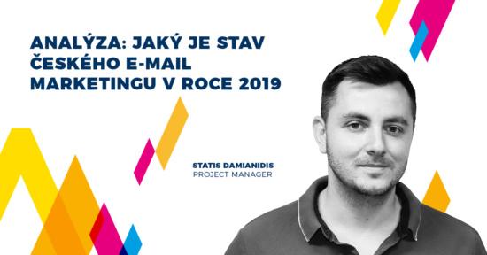 Acomware-Statis-Damianidis-email-marketing